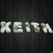 Keith - NAL38